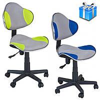 Детское компьютерное кресло FunDesk LST3 Green-Grey\ Blue-Grey