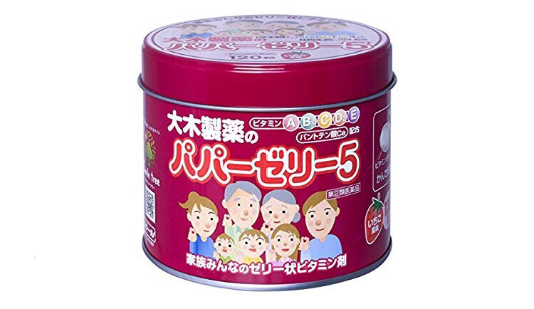 Детские витамины Papa Jelly 5 120 штук желе со вкусом клубники для детей от 1 года OHKI Япония