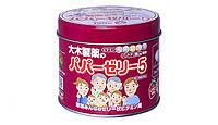 Детские витамины желе со вкусом клубники