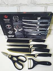 Набор ножей Genuine King-B0011 6 предметов