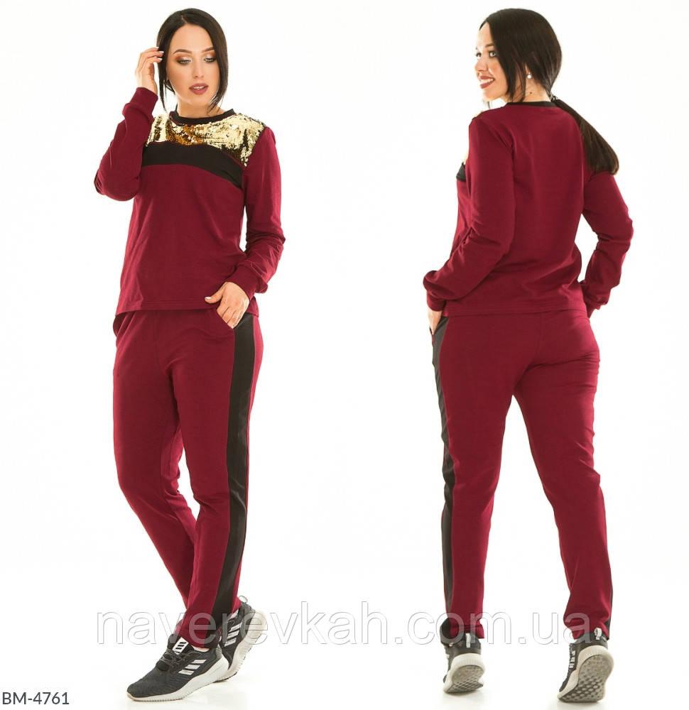 Женский прогулочный костюм бордо черный коричневый горчица 50-52 54-56 58-60 62-64 66-68 70-72