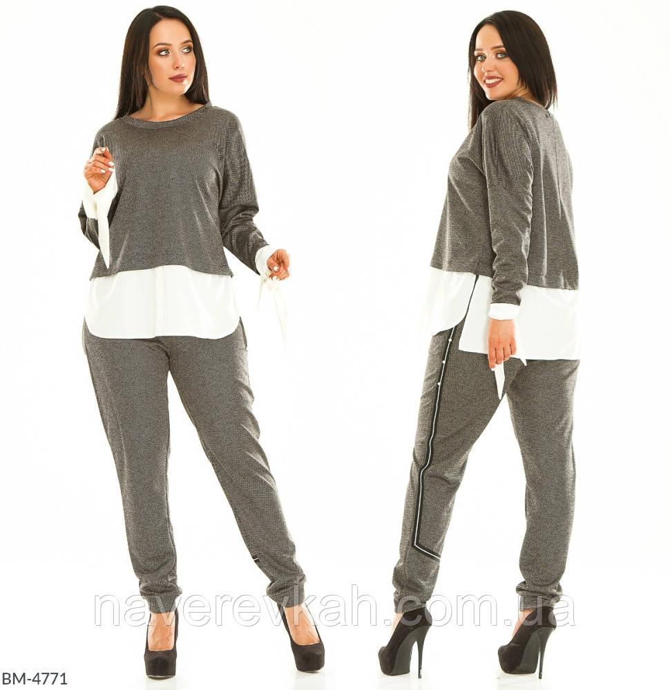 Женский костюм серый мор волна бордо 50-52 54-56 58-60 62-64 66-68 70-72