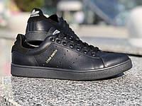 Adidas Stan Smith мужские чёрные кожаные кроссовки. Мужские чёрные кроссовки адидас стен смит. Размеры 40-44