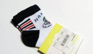 Детские носки для мальчика BRUMS Италия 141BBLJ003