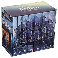 Книга Гарри Поттер. Полное собрание. Комплект из 7 книг. Автор - Роулинг Джоан Кэтлин (Махаон)