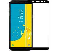 Защитное стекло Full Cover Samsung J610/J6 2018, Black