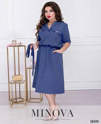 """Элегантное женское платье пояс в комплекте """"Костюмная ткань"""" 46 размер батал, фото 2"""