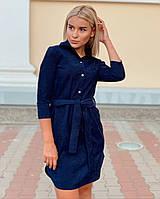 Стильное вельветовое платье-рубашка синее . Тренд сезона.