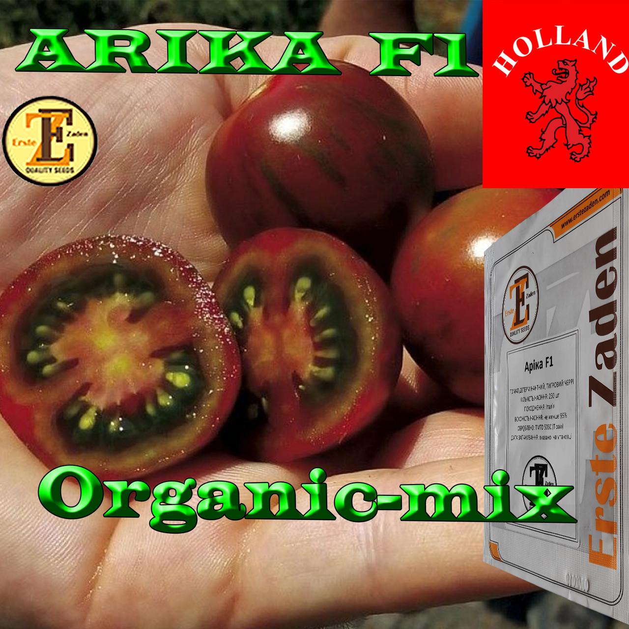Семена, томат Черри тигровый (низкорослый), АРИКА F1 / ARIKA F1 от ТМ Erste Zaden, 250 семян
