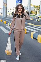 Женский спортивный костюм леопард бежевый бордо черный 48-50 50-52 52-54 56-58 58-60 60-62, фото 1