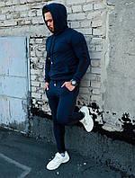 Мужской спортивный костюм с капюшоном темно-синий с полосками