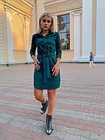 Стильное вельветовое платье-рубашка зеленое . Тренд сезона.