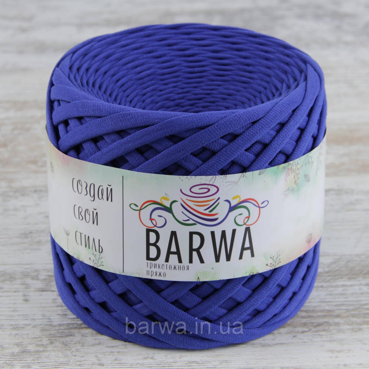 Трикотажная пряжа BARWA standart 7-9 мм, цвет Синий кобальт
