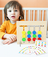Деревянная двухсторонняя логическая игра 4 цвета, фото 1