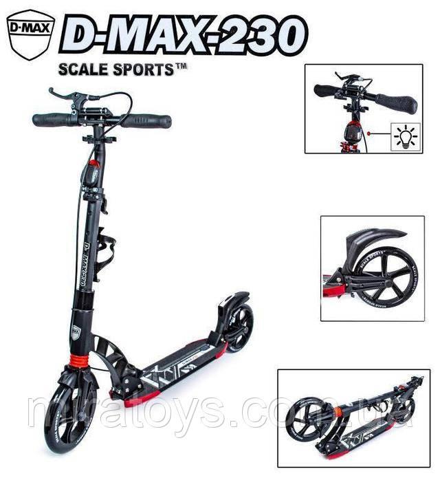D-Max-230