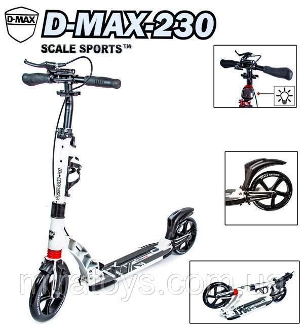 D-Max-230-samokat