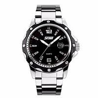 Мужские кварцевые часы Skmei Robby Steel 0992S