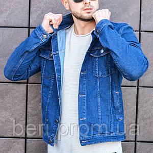 КАЧЕСТВЕННАЯ ! Мужская Джинсовая Куртка | Джинсовка с Вышивкой | Демисезонная | Чоловіча Джинсова (Синяя)