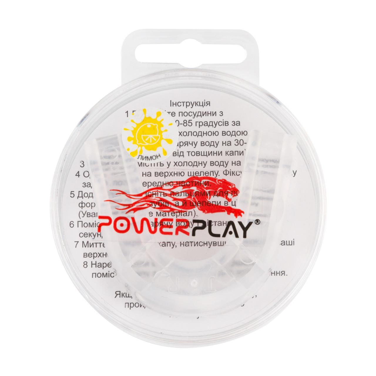 Капа боксерська PowerPlay 3306 JR LEMON