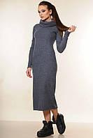 Теплое трикотажное приталенное женское платье джинсового цвета RiMari Арктика 42, 44