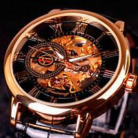Женские механические часы Forsining Rich II