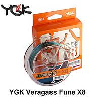 Шнур YGK Veragass Fune X8 - 150m #1.5/12.5kg 10m x 5 colors