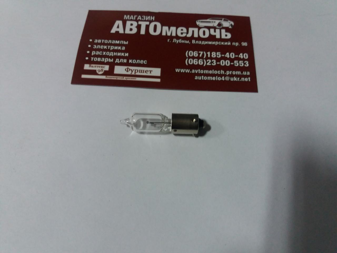 Лампа габаритная  24V 21W 1 контакт смещенный цоколь пр-во Magneti Marelli