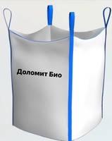 Органическое удобрение Доломит Био (гранулированная доломитовая мука) 500кг (Биг-бег)