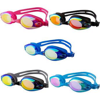 Очки для плавания  Sainteve SY-8013