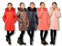 Зимняя куртка на девочку, фото 1