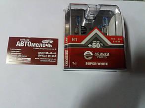 Лампа галогенна AG H1 24V 70W +50% к-т
