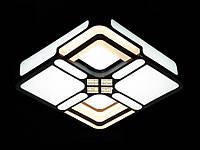 Настенно-потолочный светодиодный светильник  1253