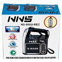Радиоприемник NNS NS-096U-REC, фото 3