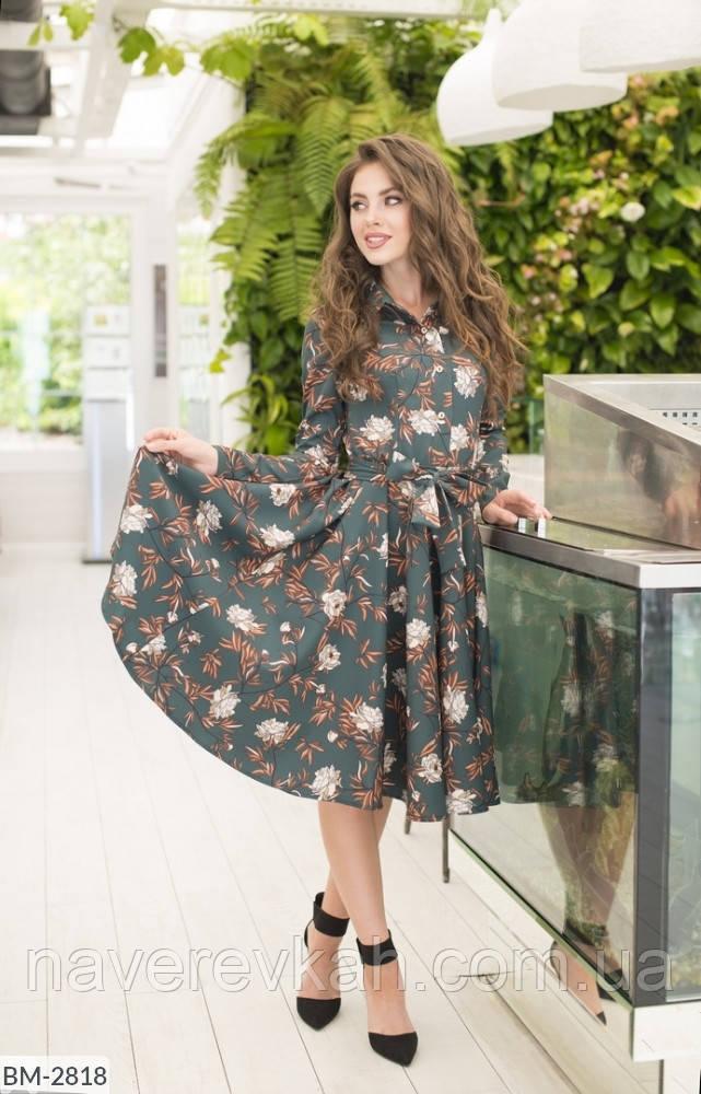 Женское платье нежное цветочное с поясом темно-зеленое бежевое серое 42 44 46 48