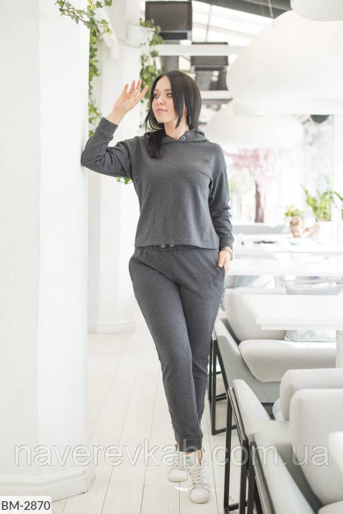 Женский спортивный костюм с капюшоном большого размера хаки темно-синий темно-серый пудра 50-52 54-56