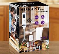 Блендер Sokany 6020-3 1000 Вт