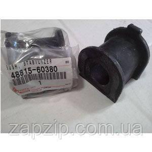 Втулка стабілізатора переднього TOYOTA - 48815-60380