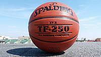 "Баскетбольный мяч Spalding TF-250 ( 5 размер мяча \ 27.5"")"