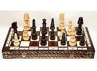 """Шахматы """"МАРС"""" 60 х 60 см. Настольные шахматы"""