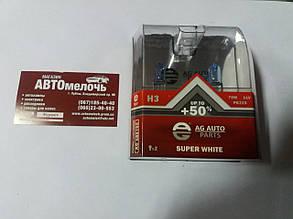 Лампа галогенна AG H3 24V 70W +50% к-т