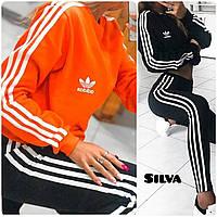 Костюм женский тёплый Adidas S M L