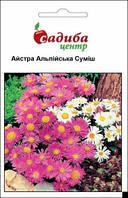 Насіння айстри Альпійська суміш  (0,1г) Садиба Центр