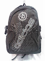 Рюкзак Adidas, модный рюкзак Адидас