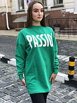Свитшот женский MDG Passion, фото 2