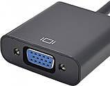 Адаптер, переходник HDMI - VGA Male - VGA Female HD 1080P, 0.18 м Черный, фото 4