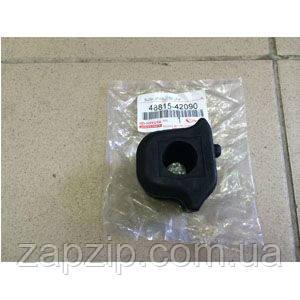 Втулка стабілізатора переднього TOYOTA - 48815-42090