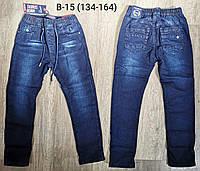 Джинсы на флисе для мальчиков оптом, Taurus, 134-164 см,  № B-15, фото 1