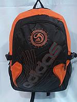 Рюкзак Adidas, модный спортивный рюкзак Адидас Харьков