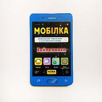 Мобілка. Займенники - навчальний посібник з англійської мови.