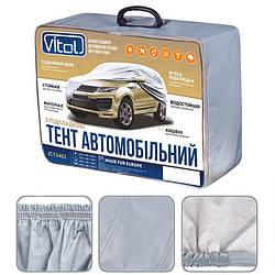 Тент автомобильный Vitol XXL для джипа и минивэна из полиэстра с подкладкой демисезон серый (JC13402)